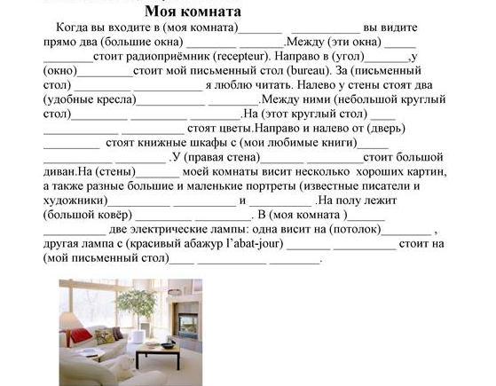islcollective-worksheet_62775_1