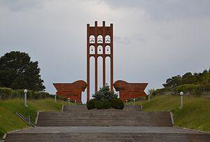 300px-Мемориальный_памятник_Сардарапатской_битве